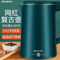美菱电热水壶家用小型烧水壶电热保温一体全自动断电大容量开水壶