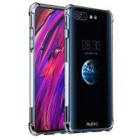努比亚x手机套 努比亚 X手机保护壳 努比亚x手机壳套 透明硅胶全包防摔气囊保护套