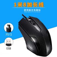 游��USB光�鼠��CF LOL�A口PS2有�鼠�司W吧 1.8米加�L� -4 USB-接口鼠��1.8米