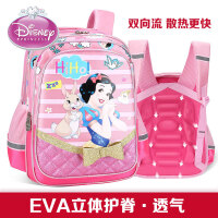 迪士尼书包小学生女1-3年级5双肩背包7-9周岁公主儿童书包可爱
