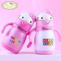 Hello Kitty儿童水杯保温杯带吸管手柄不锈钢宝宝卡通可爱杯子瓶