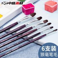 水粉油画笔套装笔画笔美术用品水彩画笔套装初学者 水彩笔画笔101