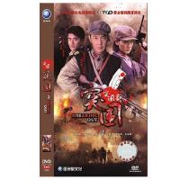 电视剧碟片DVD光盘 突围突围 经济版 6DVD 傅雨辰 叶静