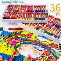台湾雄狮36色油画棒48色小学生绘画粉蜡笔宝宝幼儿园美术彩色画笔套装24色儿童涂鸦画画彩笔初学者手绘