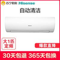 【苏宁易购】海信空调大1.5匹定速挂机KFR-35GW/ER22N3(1L04)