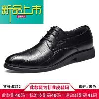 新品上市皮鞋男鞋春季潮鞋真皮韩版英伦百搭新款男士潮流休闲商务正装鞋子