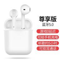 苹果蓝牙耳机无线双耳iphone7plus迷你超小5.0耳塞式开车运动跑步入耳式