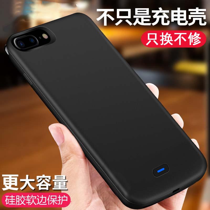 苹果5se背夹式充电宝iPhone5s专用电池苹果6s plus无线7/8手机壳 6plus/7pls/8pls软边 黑(升级版 5