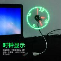 【新品】 USB时钟小风扇LED发光时间迷你便捷电风扇办公室随手宿舍创意礼品充电宝通用手拿办公桌床上 智能时间风扇
