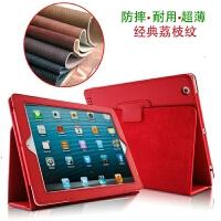 老款ipad4保护套iPad2皮套a1395硅胶防摔壳子爱派的3代新款卡通苹果平板电脑拍 iPad 2/3/4-荔枝纹