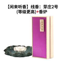 茶室香炉 创意荷叶陶瓷茶室檀香炉接香灰香薰炉莲花香插家用香盘线香炉