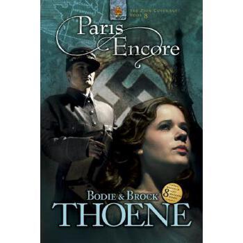 【预订】Paris Encore 预订商品,需要1-3个月发货,非质量问题不接受退换货。