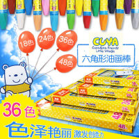 真彩36色绘画彩笔棒儿童幼儿安全画画美术油画棒蜡笔盒装