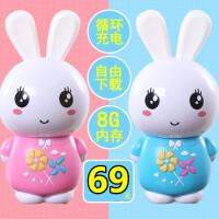 小白兔早教机 儿童故事 音乐 英语字母儿歌 讲故事机 学习机 可充电下载婴儿童宝宝带音乐玩具0-3-6岁