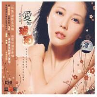 爱如琥珀:刘雨鑫(DSD)