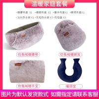 【新品】暖宫护腰带 热水袋 注水充电式��宝宝毛绒电暖手宝女热敷肚子暖水袋
