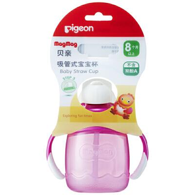 贝亲-magmag吸管式宝宝杯(玫红色) 全场特惠