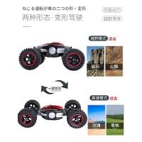 超大号四驱越野车儿童玩具车男孩金刚遥控漂移变形车汽车可充电