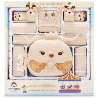 班杰威尔 春夏婴儿礼盒0-3个月新生儿礼盒套装纯棉 刚出生满月宝宝母婴用品 四季逗逗鸡款