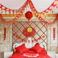 品创意婚房客厅房间装饰拉花新房婚礼布置无纺布喜字套餐
