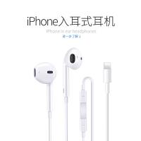 适用苹果phone7/8/X耳机入耳式原配手机通用男女生运动有线线控带麦扁头重低音 标配