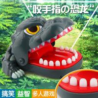 4492新奇特整人玩具大号动物恐龙咬手指拔牙亲子创意整蛊恶搞玩具