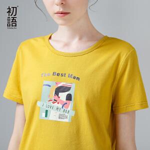 初语2017夏装新款圆领趣味印花短袖T恤女上衣纯棉字母文艺休闲潮