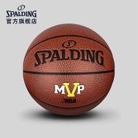斯伯丁篮球官方正品 真皮牛皮手感耐磨室外水泥地nba比赛7号儿童5
