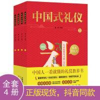 迷宫书4-5-6-7-10岁儿童世界历史迷宫大冒险全3册勇闯金字塔 找不同走迷宫的书5-6-7-8-10岁以上提高孩子