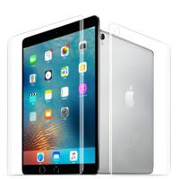 苹果ipad pro平板电脑pro水凝膜mini4钢化软膜12.9寸10.5全屏覆盖2018新款ip iPad Pro
