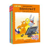 """""""孩子,小心危险"""" 系列:油锅起火+垃圾食品+网上+陌上人+马路游戏+高压电线(套装共6册),[英] 哈德利・格里芬,"""