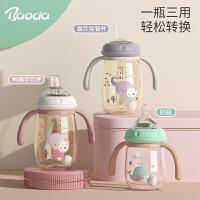 宝德奶瓶玻璃新生婴儿宽口径PPSU宝宝防摔防爆防胀气硅胶奶嘴正品