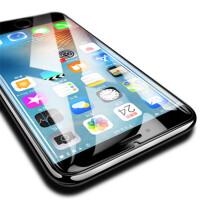 【2张装】苹果iPhone7钢化膜 iPhone7Plus钢化膜 iPhone8钢化膜 iPhone8plus钢化膜