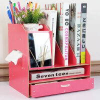 抽屉式化妆盒收纳架文件资料架木制大号桌面收纳盒抽纸盒