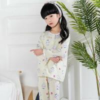春夏季薄款新品童装儿童棉绸睡衣套装男童女童宝宝长袖家居空调服