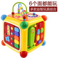 六面盒智立方数字智慧屋百宝箱 宝宝早教形状配对认知玩具0-2岁