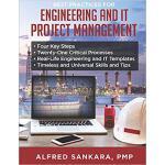 【预订】Best Practices for Engineering and IT Project Managemen
