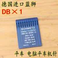 缝纫机针14号进口德国进口蓝狮DB×1 工业缝纫机针 平车针电脑平车机针14 16 18号 蓝狮DBx1 8号