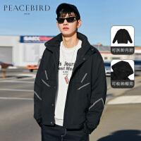 太平鸟男装棉服冬季新款可拆卸棉衣潮牌工装外套黑色短款棉服上衣