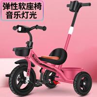 儿童三轮车1-3-2-6岁宝宝手推车脚踏车自行车童车小孩玩具