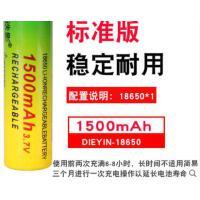 18650��池手�筒��光直充座充USB充��充�器3.7v通用配件