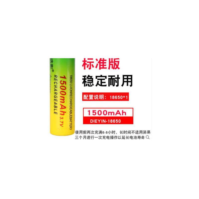 18650锂电池手电筒强光直充座充USB充电线充电器3.7v通用配件