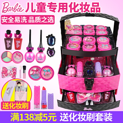 儿童化妆品公主彩妆盒套装小女孩手提箱玩具娃娃生日礼物 易擦易洗 手提箱 品类丰富