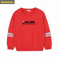 巴拉巴拉男童长袖T恤中大童卫衣儿童秋装2017新款纯棉字母套头衫