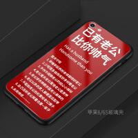 iphone6s plus苹果7 8plus手机壳玻璃软已有老公老婆情侣意