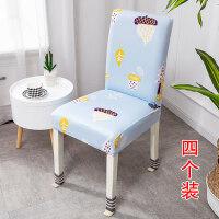 家用连体弹力椅套简约酒店餐厅餐椅罩通用餐桌座椅套椅子套罩布艺