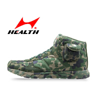 海尔斯迷彩鞋 护脚军绿迷彩轻灵跑步鞋高帮部队迷彩鞋