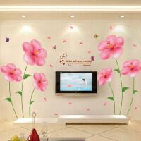 客厅电视背景墙贴自粘墙面贴纸温馨卧室墙纸贴画房间装饰品朱槿花