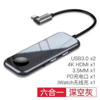 typec扩展坞拓展macbookpro雷电3适用华为matebook13笔记本air手机hdmi分 2*USB3.0