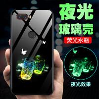 努比亚z18夜光玻璃手机壳Nubia z18mini保护套全包边NX606J硅胶软防摔NX611J时